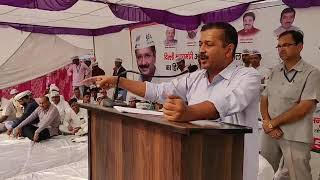 Delhi CM Arvind Kejriwal Addressed in Haryana (Chanaut)  Exposing BJP Govt's Failure in Edu & Health