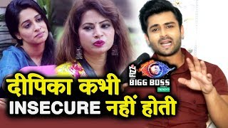 Dipika Is NOT INSECURE Of Megha Says Shoaib Ibrahim | Bigg Boss 12 Exclusive Interview