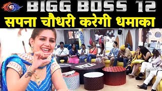Sapna Chaudhary To ENTER Bigg Boss House After Shilpa And Vikas | Bigg Boss 12 Latest Update