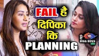 Shilpa Shinde SLAMS Dipika Kakar For Her Kitchen Strategy | Bigg Boss 12 Latest Update