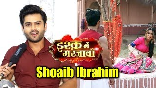 Ishq Mein Marjawan | Shoaib Ibrahim Exclusive Interview