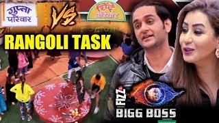 RANGOLI TASK   Gupta Pariwar Vs Shinde Pariwar   Diwali Dhamaka   Bigg Boss 12
