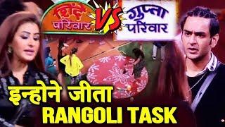 This Team WINS RANGOLI TASK   Gupta Pariwar Vs Shinde Pariwar   Bigg Boss 12 Latest Update