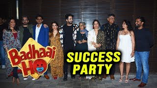 Success Party Of Film Badhaai Ho At Estella Juhu | Ayushmann Khurrana , Sanya Malhotra, Neena Gupta