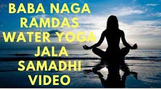 baba Naga Ramdas water yoga  jala samadhi live video