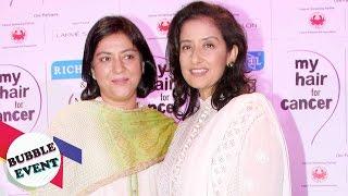 Manisha Koirala And Priya Dutt Graced 'Nargis Dutt Foundation' Event