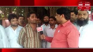 [ Bulandshahr ] बुलंदशहर में एक युवक का शव गांव टिटोटा में मिला / THE NEWS INDIA