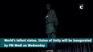 Laser light show at Statue of Unity ahead of inauguration