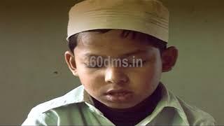 Watch Shocking Facts of Phulwari Sharif of Patna