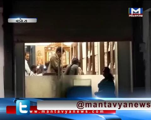 Vadodara: IT Department has conducted survey on the Jewelry Shops of Choksi Bazar