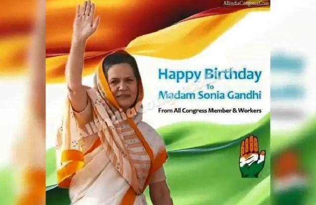 Happy birthday Sonia Gandhi Ji - Birthday Wishes By Sudhakar Reddy Ji