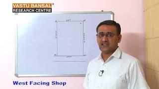 Vastu tips for West facing shop   Vastu Bansal   Dr  Rajender Bansal