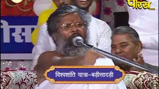 Vishesh   Shri Vasantvijay Ji Maharaj   Rath Yatra Ep-165 Krishnagiri(Tamilnadu)