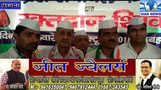 इन्दिरा गांधी की याद में कांग्रेस सेवा दल ने लगाया रक्तदान शिविर