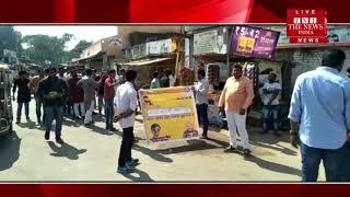 [ Amethi ] अमेठी में क्षत्रिय महासभा द्वारा एससी-एसटी एक्ट का किया गया विरोध / THE NEWS INDIA