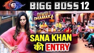 Sana Khan To Enter Bigg Boss House As DIWALI SURPRISE   Bigg Boss 12 Latest Update