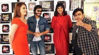 Baby Come Naa Webseries | EXCLUSIVE INTERVIEW | Shreyas Talpade, Kiku Sharda, Shefali & Manasi