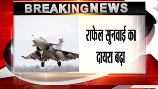 Want Rafale Price Info Says Supreme Court No Can Do, Says Government