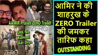 Aamir Khan Saw ZERO Trailer And Called It Outstanding I SRK VS Aamir Fans Chill Bro