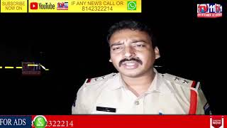 MAJOR FIRE ACCIDENT CHEMICAL COMPANY UNDER MYLAR DEVULAPALLY PS LIMITS | RR DIST