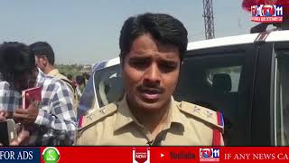 MAN DIED IN KATTA MAISAMMA CHERUVU | UNDER DUNDIGAL PS LIMITS , QUTHBULLAPUR