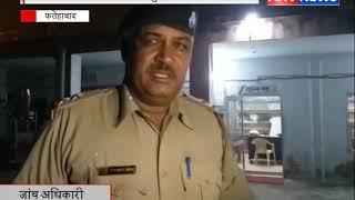 सीसीटीवी में कैद हुए बदमाश    ANV NEWS
