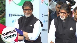 Amitabh Bachchan Propagates The Importance of  Swachh India Campaign
