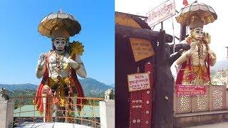 Hanuman Garhi Temple (हनुमानगढ़ी मंदिर, नैनीताल) | Naukuchiatal, Nainital - Uttarakhand