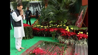 Congress President Rahul Gandhi Pay Tribute on Indira Gandhi's Death Anniversary at 1 Akbar Road