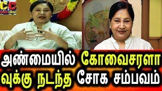 Tamil Comedy Actress Kovai Sarala Crying Statement To Her Rumor Tamil News Kovai Sarala Latest News 