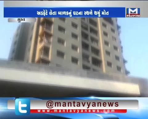 Surat: A 13 year old boy dies after being hit by the BRTS Bus | Mantavya News