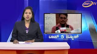 Top5 News SSV TV 31 10 2018