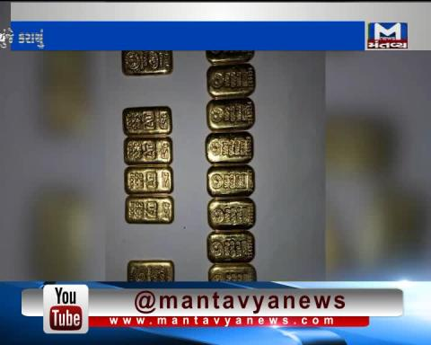 Ahmedabad: 52.48 Lakhs of Gold has been caught by the DRI Officers | Mantavya News