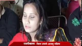 Jharkhand Buletin 18 02 2018