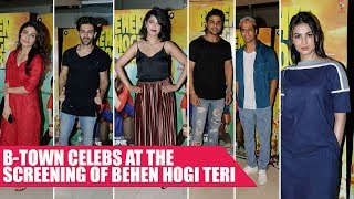 Shruti Haasan, Kartik Aaryan, Sonal Chauhan and Vicky Kaushal At The Screening Of Behen Hogi Teri