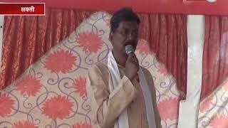 हसदेव जनयात्रा का अब जांजगीर जिले में प्रवेश