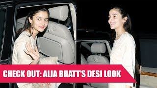 Check Out: Alia Bhatt rocks the 'DESI' look as she steps out of B Blunt Salon
