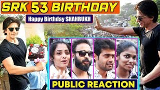 Shahrukh Khan 53rd Birthday Fan Excitement | Advance Wishes, Blessings | Grand Celebration At Mannat