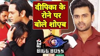 Shoaib Ibrahim Thanks Vikas Gupta For Supporting Dipika When She CRIED | Bigg Boss 12 Update
