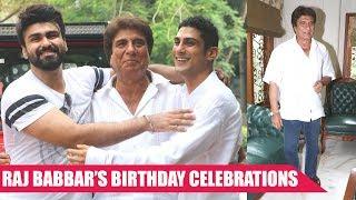 Raj Babbar Celebrates Birthday With His Kids Aarya And Prateik