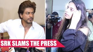 Shah Rukh's Surprising REACTION On Media's Misbehavior With Daughter Suhana