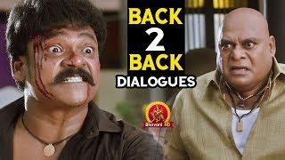 Shambo Shankara Back To Back Dialogues - 2018 Telugu Best Dialogue Scenes - Shakalaka Shankar