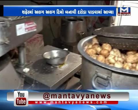 Ahmedabad: Health department raids sweet shops ahead of Diwali | Mantavya News