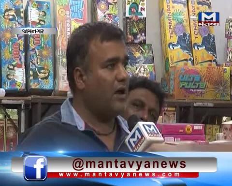 'Operation Mirchi Bomb' in Jamnagar   Mantavya News
