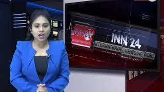 INN 24 News CG 17 03 2018