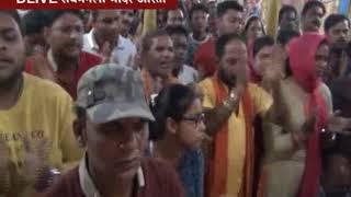 DLIVE Sarvamangla-Aarti 2018