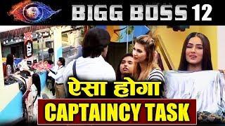 Bigg Boss Captaincy Task   BB CLOTH SHOP   Bigg Boss 12 Latest Update