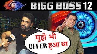 Eijaz Khan Reaction On Salman Khans Bigg Boss 12 Weekend Ka Vaar Hosting