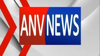 'मनोहर सरकार पर कोई भ्रष्टाचार का आरोप नही'    ANV NEWS