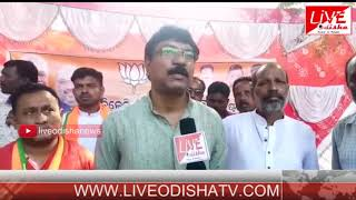 Speed News : 01 NOV 2018 || SPEED NEWS LIVE ODISHA 2